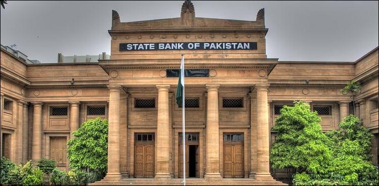 اسٹیٹ بینک مانیٹری پالیسی کا اعلان آج کرے گا ، شرح سود برقرار رہنے کا امکان